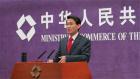 中國網上市場ChinaOMP.com_商務部:去年貿易摩擦 近半數涉及鋼鐵行業