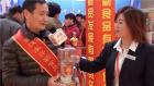 中网市场ChinaOMP.com_中网市场发布: 武汉市永兴副食品有限责任公司