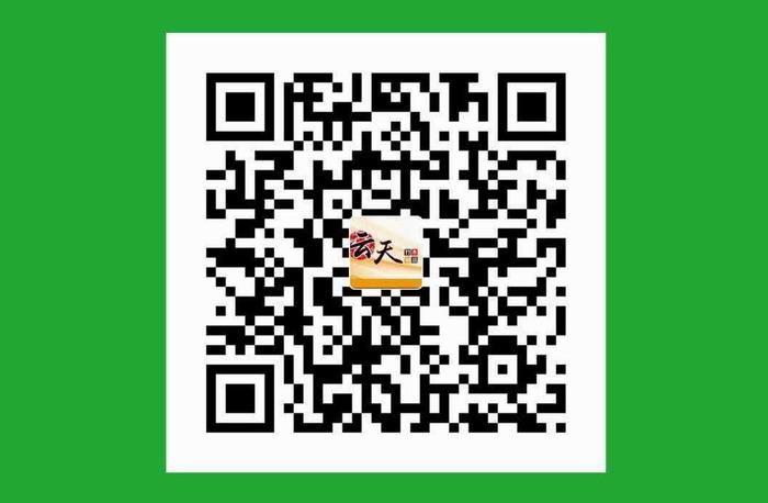 QQ图片20181217205948.jpg