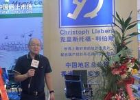 2015柯桥秋季纺博会-香港源井实业