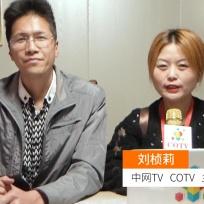 COTV全球直播: 上海振石阀门有限公司