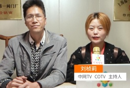 中网市场发布: 上海振石阀门有限公司