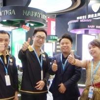COTV全球直播: 深圳市骏腾信息科技有限公司