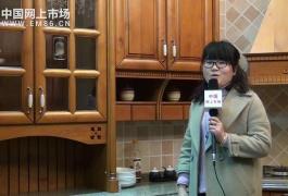 COTV全球直播: 诸暨东远装饰市场德莱宝家居、老木匠全屋定制专卖店
