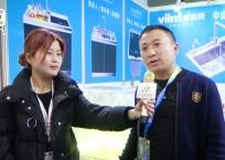 中网市场发布: 中山市欧斯智能家居科技有限公司