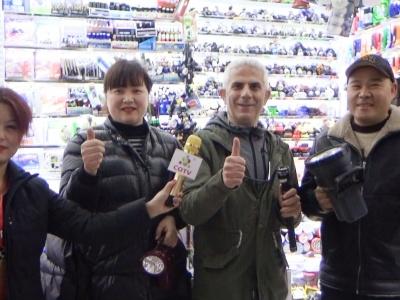 中国网上市场发布: 温州森森电筒有限公司