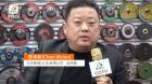 中网市场ChinaOMP.com_中网市场发布: 马杰斯塔(义乌)五金工具有限公司生产销售: 磨具、磨轮片、切割片等产品