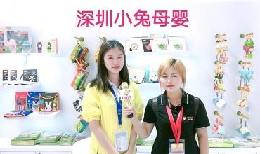 COTV全球直播: 小兔母婴(深圳)有限公司