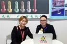 """中網市場ChinaOMP.com_中網市場發布:仕螺(上海)五金科技公司、上海盟寬緊固件公司生產""""SLMK""""牌系列緊固件產品"""