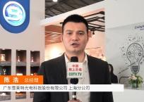 COTV全球直播: 广东雪莱特光电科技 上海分公司