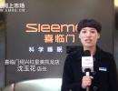 中国网上市场报道: 喜临门绍兴红星美凯龙店