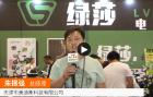 中網市場ChinaOMP.com_中網市場發布: 天津美迪斯綠莎電動車