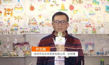 COTV全球直播: 深圳市泓乐祥贸易有限公司