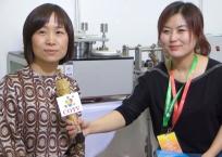 COTV全球直播: 香港钜威仪器