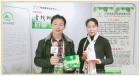 中網市場ChinaOMP.com_中網頭條發布:江西泰康青錢柳有限公司研發、種植、加工生產、銷售實用養生青錢柳生態茶