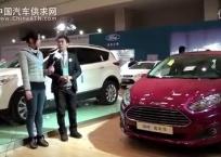 柯桥冬季车展专题报道之绍兴洪腾汽车