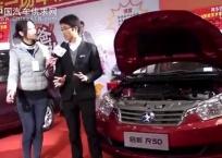 柯桥冬季车展绍兴柯城汽车专题报道
