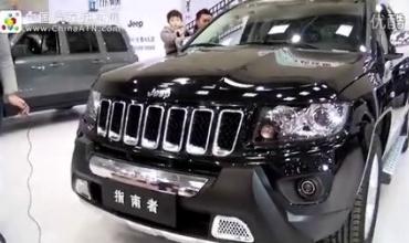 绍兴力美汽车销售服务有限公司-中网市场柯桥车展发布