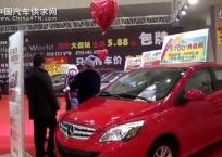 绍兴鑫宏汽车销售服务有限公司-中网市场柯桥车展发布