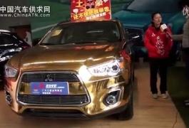 绍兴县康达汽车有限公司-中网市场柯桥车展发布
