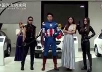 浙江海润汽车现场表演实录-中网市场柯桥车展发布