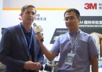中网市场发布: 3M中国