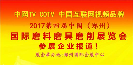 QQ截图20170829204053_副本.png