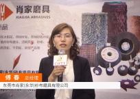 COTV全球直播: 东莞市永华砂布磨具