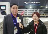 COTV全球直播: 东光瑞昌纸箱机械制造有限公司