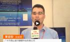 中網市場ChinaOMP.com_中網市場發布: 廣州市隆山駿河健康科技有限公司