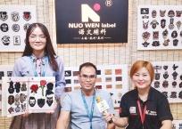 中网市场发布: 上海诺文服饰辅料有限公司