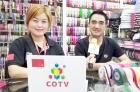 中國網上市場ChinaOMP.com_中國網上市場發布:浙江三鼎織帶集團常熟辦事處專業生產銷售緞帶、滌綸帶、金蔥帶、羅紋帶各類織帶產品