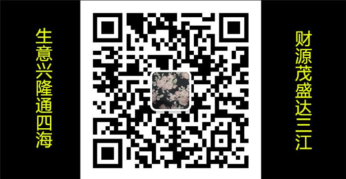 QQ截图20180929092227.png