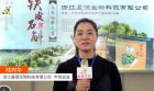 中國網上市場ChinaOMP.com_中國網上市場發布: 浙江晨源生物科技有限公司研發生產綠色保健食品