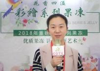 COTV全球直播: 安徽省林锦记食品工业有限公司