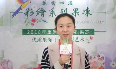 中网市场发布: 安徽省林锦记食品工业有限公司