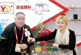 COTV全球直播: 河北友谊颜料制造有限公司