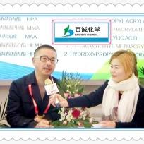 COTV全球直播: 江苏百诚化学科技有限公司