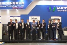 COTV全球直播: 河北万杰印刷机械