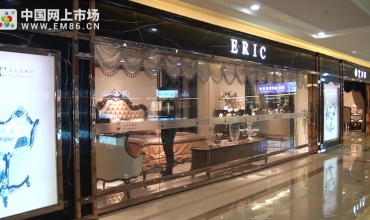 中網市場報道:艾力克家居紹興第六空間專賣店