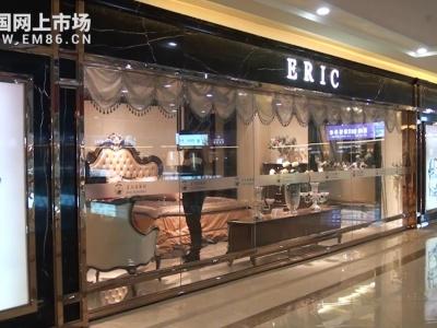 中国网上市场报道:艾力克家居绍兴第六空间专卖店