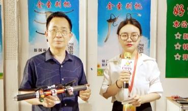 COTV全球直播: 镇江市金圣电器有限公司
