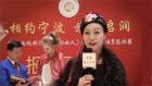 中网市场ChinaOMP.com_服装文化《穿旗袍的女人》全球海选演员总决赛在宁波远洲大酒店举行