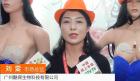 中國網上市場ChinaOMP.com_中國網上市場發布: 廣州酷保生物科技