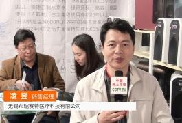 COTV全球直播: 布瑞赛特医疗科技