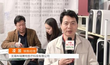 中国网上市场发布: 布瑞赛特医疗科技