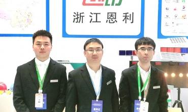 中网市场发布: 浙江恩利交通设施有限公司