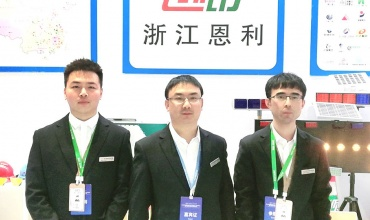 COTV全球直播: 浙江恩利交通设施有限公司