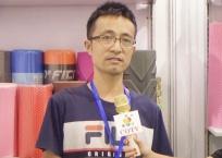 中网市场发布:山东弗特斯橡塑有限公司