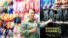 中網市場ChinaOMP.com_中網頭條發布: 江蘇瑞源乳膠制品有限公司研發、生產家用浸絨手套、家用噴絨手套、光里手套、工業用耐酸堿手套等產品